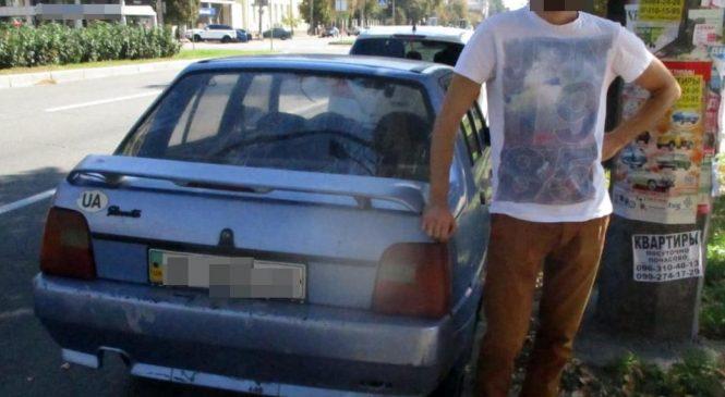 Факт: у Запоріжжі у чоловіка викрали автівку, але виявилося, що він просто забув де її припаркував