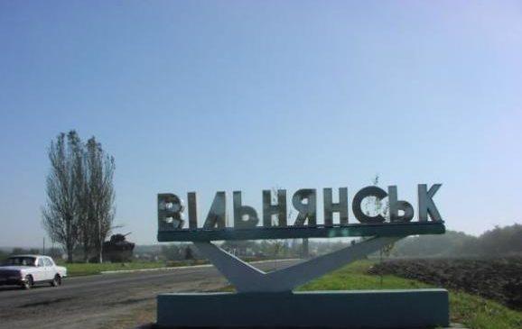 Голова Вільнянської райради відмовляється реєструвати петицію про власну відставку