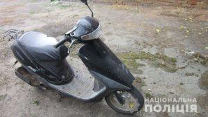 У Запорізькій області рецидивіст викрав скутер у пенсіонера