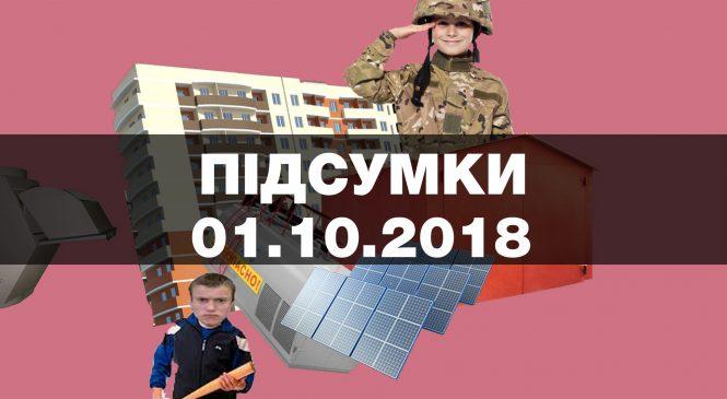 Озброєні тітушки в Одесі, початок призову до армії та чергове здорожчання пального — найважливіші новини понеділка за 60 секунд