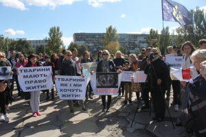 В центре Запорожье провели шествие в поддержку животных, – ФОТОРЕПОРТАЖ