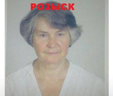 Внимание, розыск: в Запорожье пропала старушка (Фото)