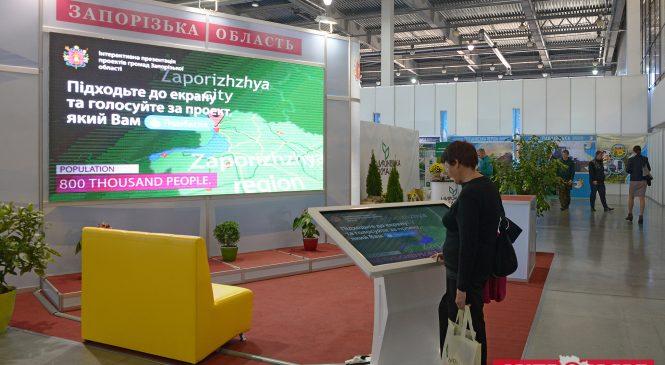 Запорожская область — один из флагманов развития альтернативной энергетики