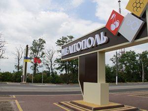 У Запорізькій області з'явиться пам'ятний знак на честь бійців армії УНР