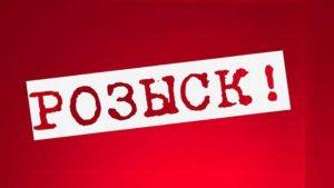 Запорожские полицейские разыскивают одного из подозреваемых в разбойном нападении на семью (Фото)
