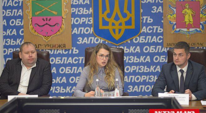 Запорожские студенты за круглым столом искали коммуникацию с властями и администрацией ВУЗов