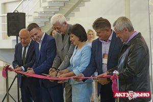 В Запорожье торжественно открыли III Международный форум интеграции и кооперации