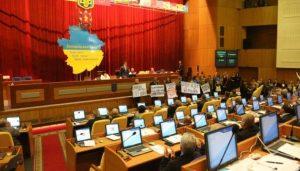 У Запоріжжі депутати на сесії облради вирішували долю об'єднання ЗНУ та ЗДІА