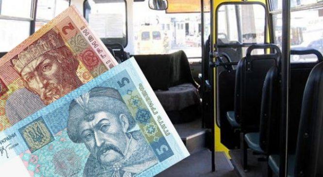 У Запоріжжі проїзд у маршрутках коштуватиме 7 гривень?