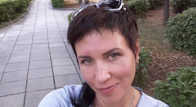 Пропавшую женщину, которая страдает затяжной депрессией, нашли с черепно-мозговой травмой (Фото)