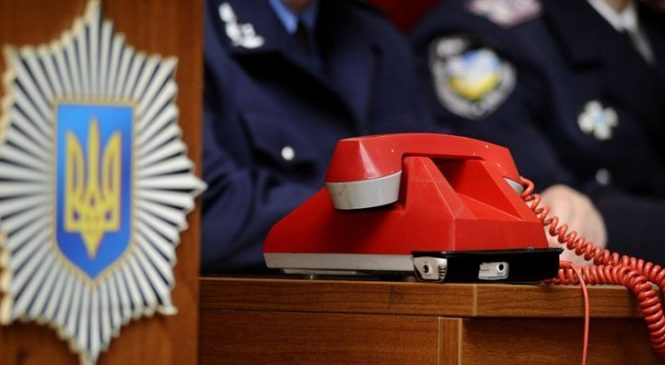 26-річного мешканця Запоріжжя звинувачують у хибному замінуванні житлового будинку