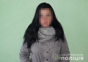 У Запорізькій області знайшли зниклу неповнолітню дівчину