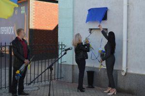 У Запорізькій області відкрили пам'ятний знак воякам які звільнили Крим (фото)
