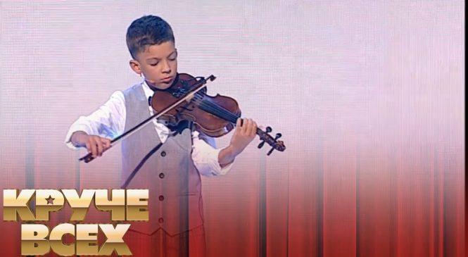 Юный виртуоз из Запорожья покорил зрителей телешоу игрой на скрипке (ВИДЕО)