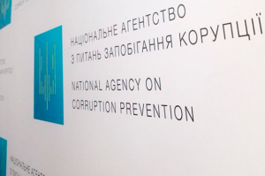 Запорізького нардепа та його дружину звинувачують в обмані НАЗК