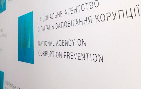 Депутати Вільнянської райради масово порушують законодавство про корупцію