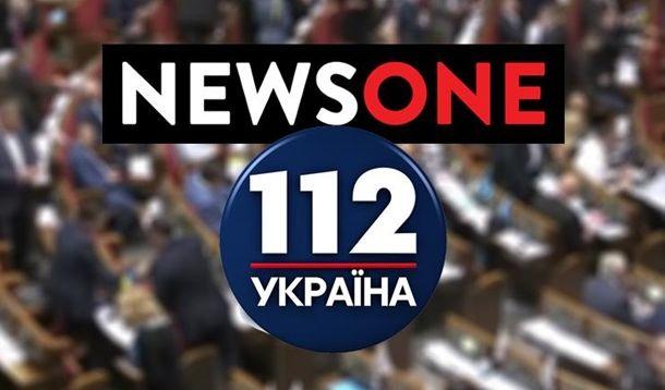 Мелитопольский нардеп: «Сегодня закроют NewsOne, завтра – 112, и будем как в Советском Союзе»