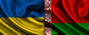 Форум регионов Украины и Беларуси «дойдёт» и до Запорожья, — президент Порошенко