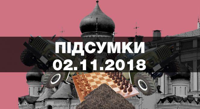 Штати вимагають розслідувати вбивства журналістів, в Україні зробили крок до продажу землі, Луценко «не бачить» жодного із замовників нападів на активістів — найважливіші новини п'ятниці за 60 секунд