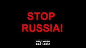 У 10 областях впроваджено воєнний стан, світ засудив російську агресію на морі, помер відомий футболіст  — найважливіші новини понеділка за 60 секунд