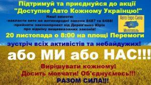 У Запорізькій області перекриють дороги до обласного центру