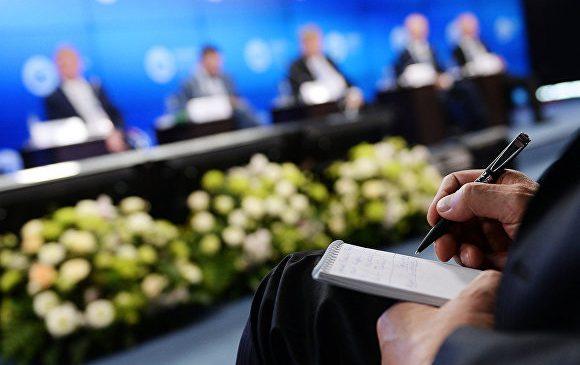 Другий Туристичний Бізнес-Форум у Запоріжжі: програма заходу