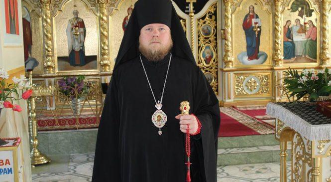 Єпископ Запорізький і Мелітопольський — про процеси, які зараз відбуваються в Українському Православ'ї та зокрема в Запорізькій Єпархії