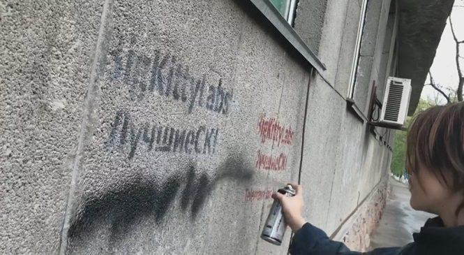 На запорожском курорте задержали «художниц», работающих на наркодиллера (Фото)