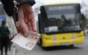 Запорожцам на заметку: власть Тернополя под давлением общественности отменила решение о повышении цен за проезд на общественном транспорте (Документ)
