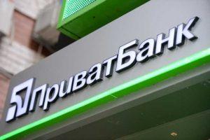 Военное положение не повлияет на работу ПриватБанка в Запорожье