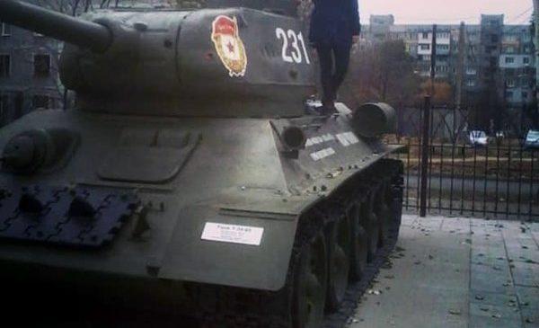 В СБУ сообщили о наказании, которое грозит запорожской студентке за антиукраинскую позицию