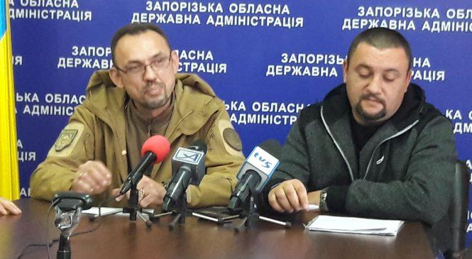 У Запорізькій області відбудеться благодійний марафон до дня ЗСУ
