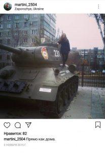 Студентку юридического факультета одного из ВУЗов Запорожья подозревают в пророссийской позиции: появились подробности