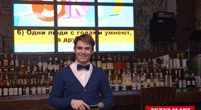 В Запорожье впервые в Украине представили новый формат интеллектуальных развлечений