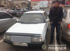 У Запоріжжі чоловік отримав штраф за «викрадене» авто