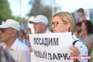 Сквер Яланського вирубили після підпису начальника екодепартаменту Запорізької ОДА, — громадський активіст