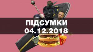 На Донбасі загинув військовий, нова підозра у справі Гандзюк, Трасу Київ-Чоп перекриють — найважливіші новини вівторка за 60 секунд