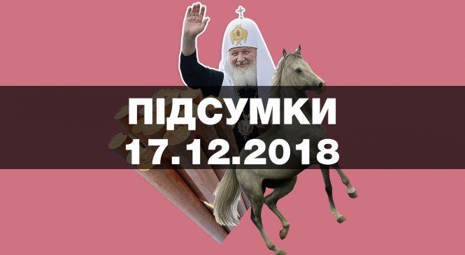 Путін не хоче міняти Сенцова, у Харкові жінка померла від грипу, затримано ймовірного замовника «Сармата» — найважливіші новини понеділка за 60 секунд
