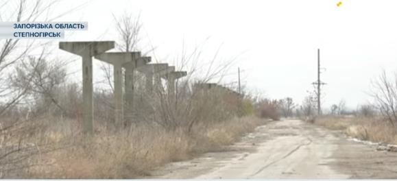 В Запорожской области есть город-привидение (Видео)