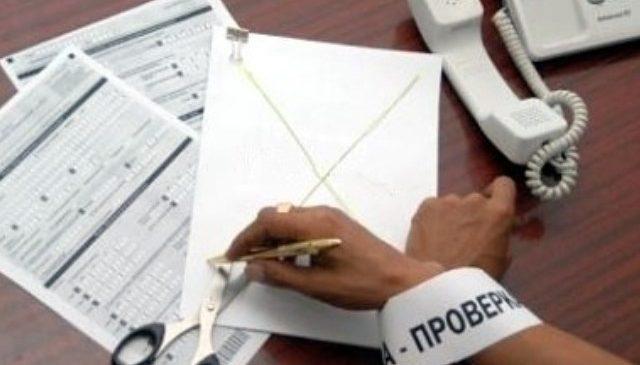 Депутат Запорізької міської ради закликає заборонити перевірки бізнесу на час воєнного стану