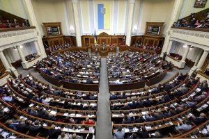 У Запоріжжі презентували книгу про українську політику