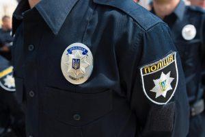 Запорожские полицейские разыскали двоих пропавших малолетних (Фото)