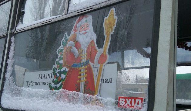 В Бердянске сегодня бесплатный проезд на автобусах