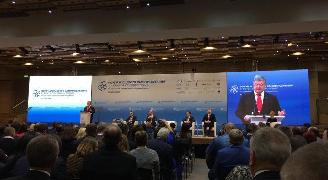 Форум місцевого самоврядування відкрив президент Порошенко