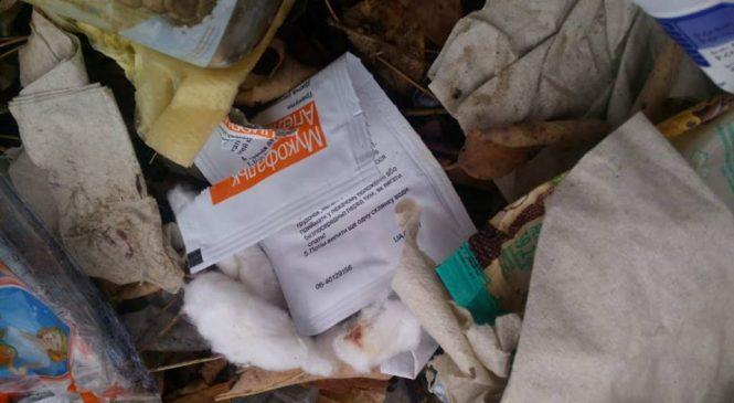 У Запоріжжі поряд з лікарнею знайдено небезпечне звалище (фото)