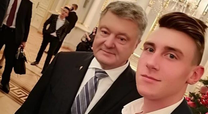 Школьник из Запорожской области, занявший призовое место на Всеукраинской научно-техничной выставке, встретился с Президентом (Фото)