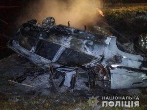 У Запорізькій області на трасі сталася смертельна ДТП: загинули дві людини