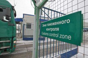 У Польщі затримали запоріжанку з делегацією екоактивістів