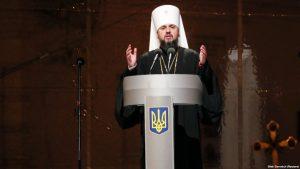 Завдяки рішучості Порошенка в Україні відбулося створення єдиної помісної православної церкви — Епіфаній