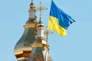 В Україні відбувся Об'єднавчий Собор православних: стало відомо ім'я предстоятеля єдиної Української православної церкви